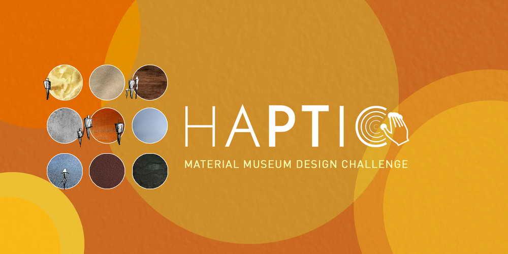 Haptic - музей материалов, Барселона, 2020 - 2021