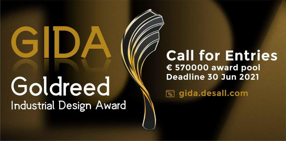 Goldreed Industrial Design Award 2021, Китай