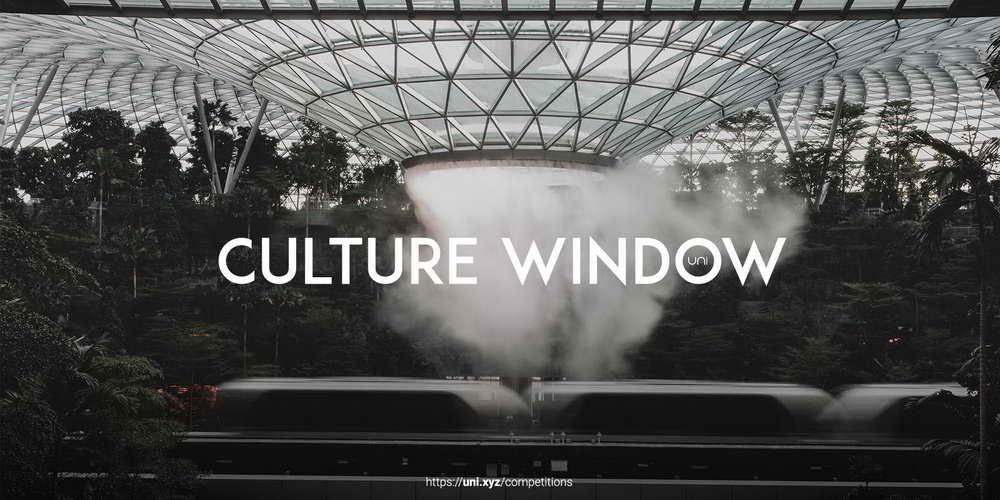 Конкурс Культурное окно, 2021