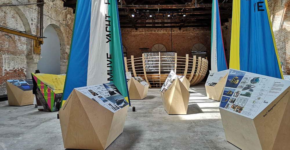 Конкурс проектов для шоу яхт в Венеции, 2021, Италия