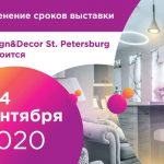 Design&Decor St. Petersburg 2020