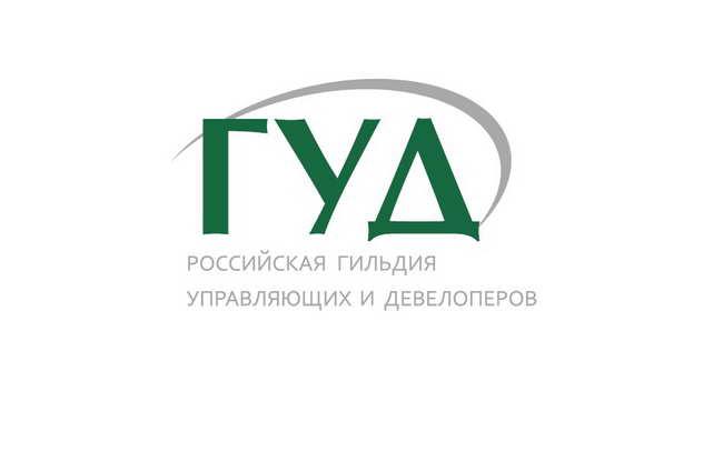 Лого гильдии управляющих и девелоперов