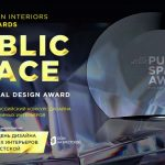 День дизайна общественныхинтерьеров