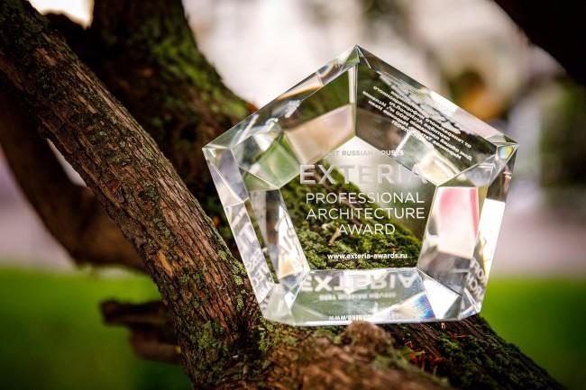 приз - премия BEST HOUSE Professional Design Award