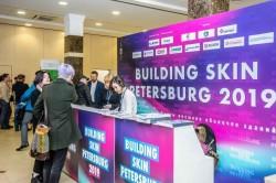 Building Skin Petersburg 2021