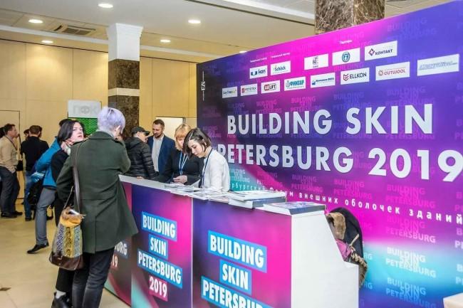 Building Skin Peterburg 2021
