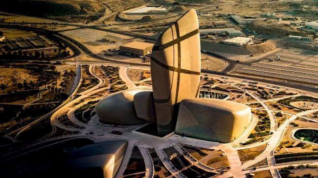 здание музея Ithra, Саудовская Аравия