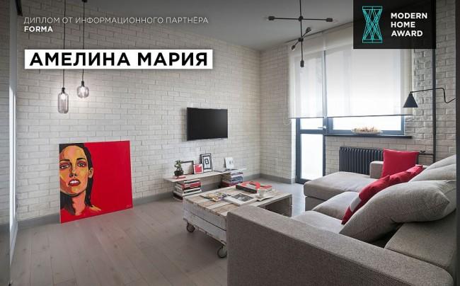 интерьер квартиры, дизайн Мария Амелина