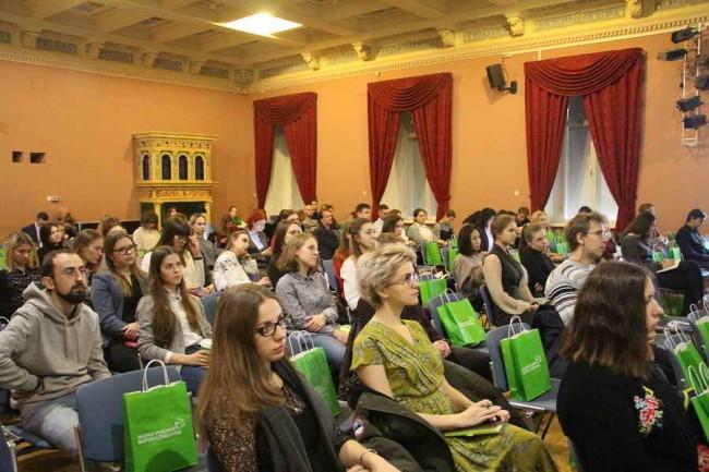 экологический форум студентов 2018, аудитория