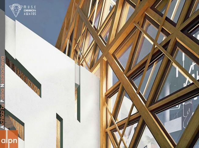фрагмент фасада: дерево и стекло