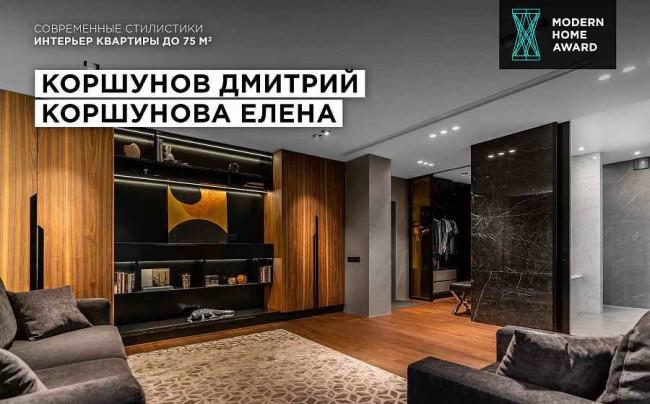 интерьер квартиры до 75 метров