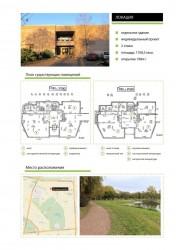 поэтажные планы здания