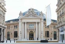 Стулья для современного искусства в Париже