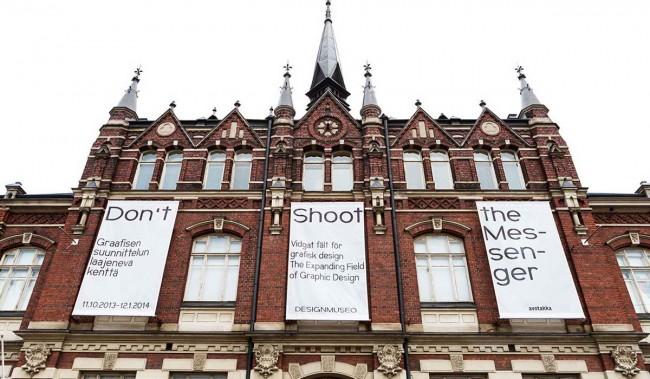 Здание школы, архитектор Gustaf Nyström, 1894