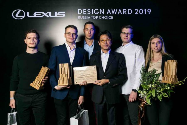 дизайнеры - победители конкурса Lexus Design Award Russia Тор Choice 2019