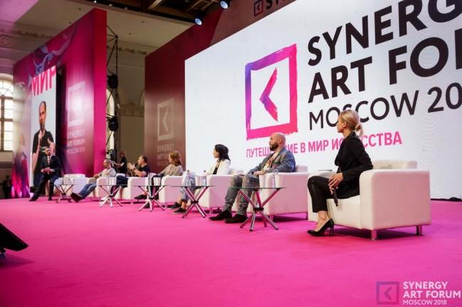 дискуссия Арт в Большом городе на Synergy Art Forum
