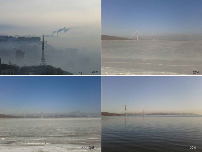 смог над Владивостоком