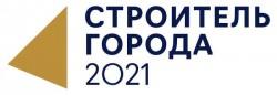 Петербуржцы сами выберут лучшие проекты благоустройства и строительства  – в рамках конкурса