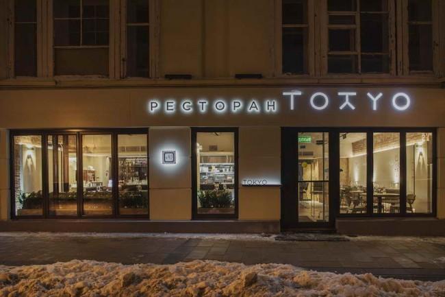 экстерьер ресторана tokyo, вид с Никитской (Москва)