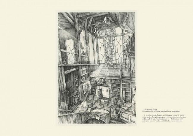 архитектура и утопия, рисунок Карлин Кингма