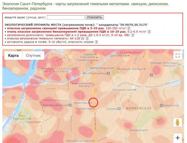 загрязнение почв, карта
