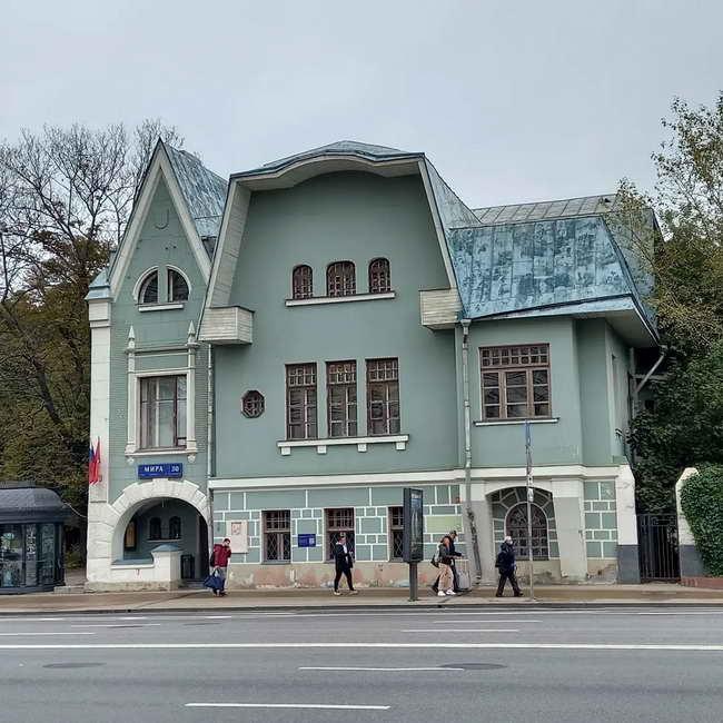 архпрогулка, проспект Мира
