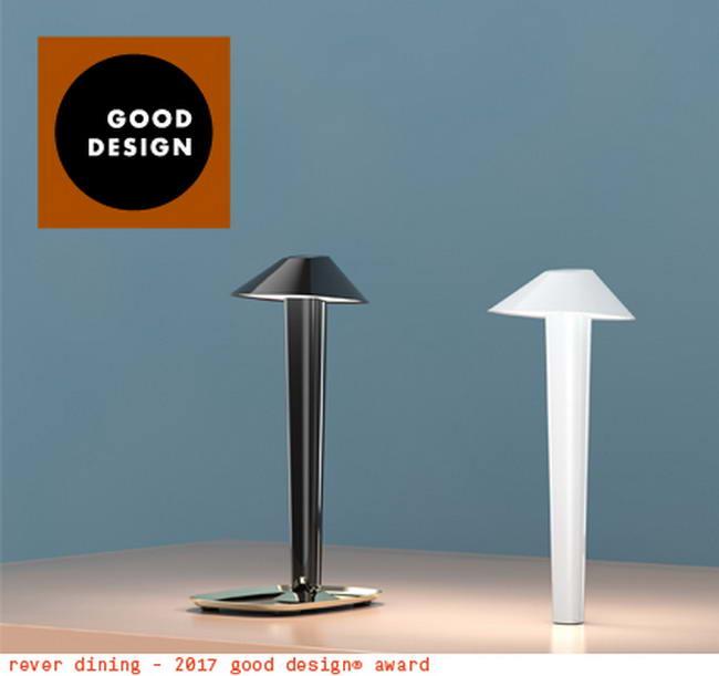 светильники rever dining - good design award