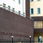 Фасад для прав человека