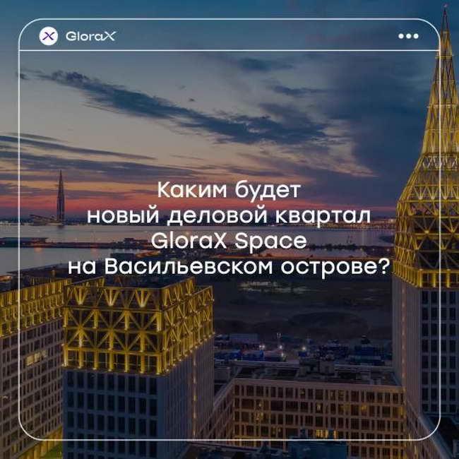 Конкурс Новый квартал на Васильевском