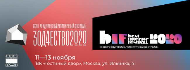 постер Knauf для BIF