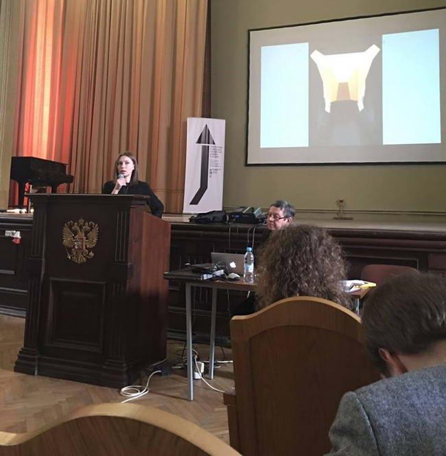 Татьяна Кудрявцева на форуме Перспективы и проблемы российского дизайна в XXI веке