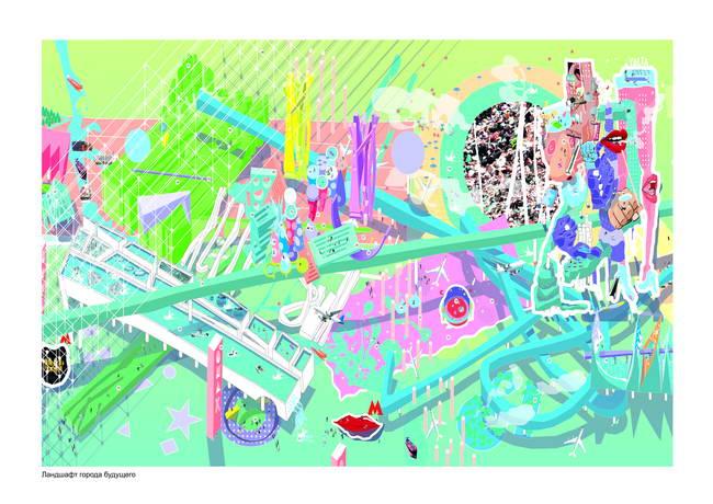 Ландшафт города будущего: лужи города и городской диван