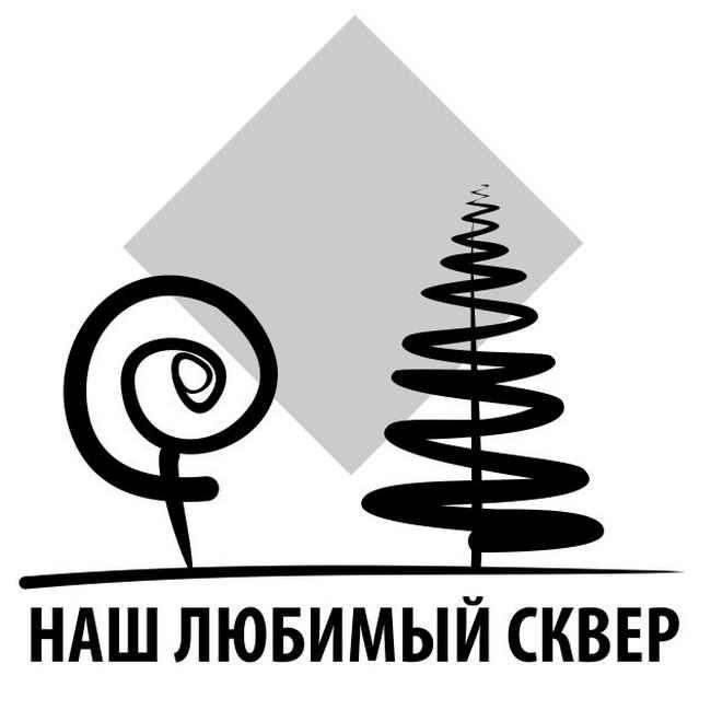 логотип архитектурного конкурса