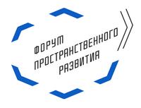 логотип первого петербургского форума пространственного развития