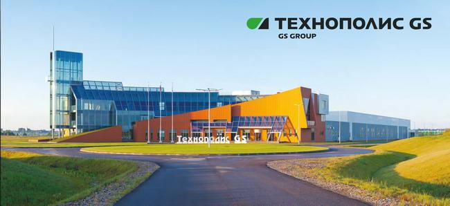Здания Технополиса GS