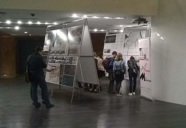 выставка серый пояс - преобразование