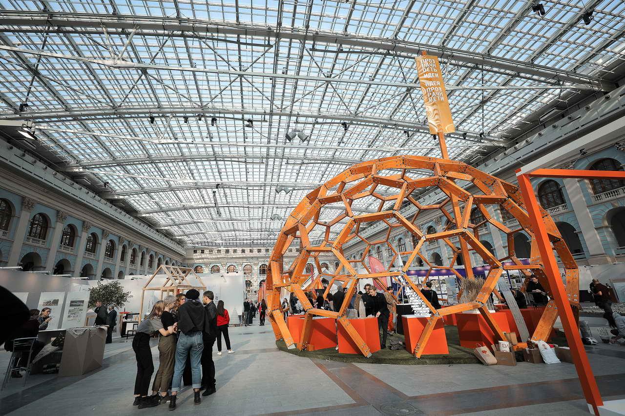 выставка Зодчество 2020