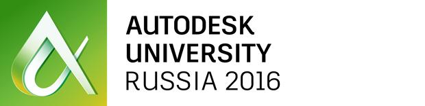 постер AU Russia 2016