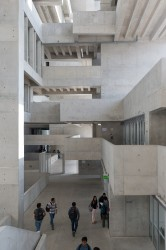 интерьер кампуса в Лиме