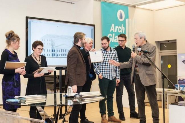 награждение лауреатов конкурса на форуме archglass