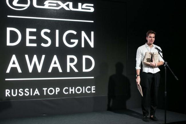 Евгений Аринин - лауреат Lexus Design Award Russia Тор Choice 2017