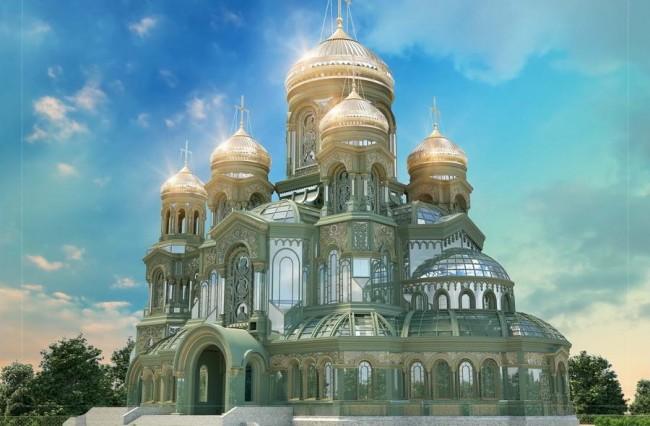 Главный храм вооружённых сил Российской Федерации