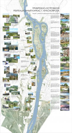 река Енисей и природно-экологический каркас