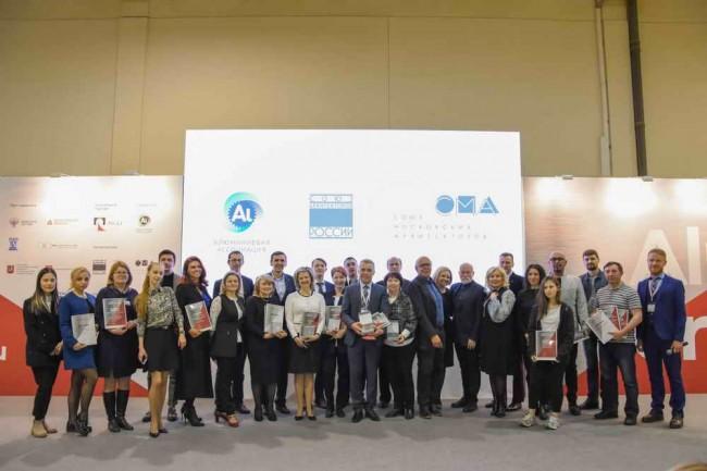 Лауреаты первого конкурса Алюминий в архитектуре