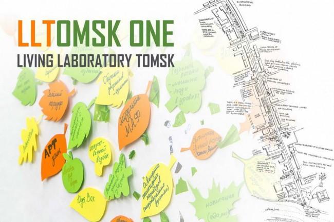 Living Laboratory в Томске, первый этап