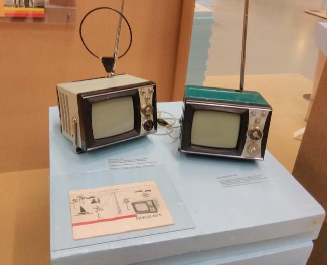 Телевизор Шилялис 401 D