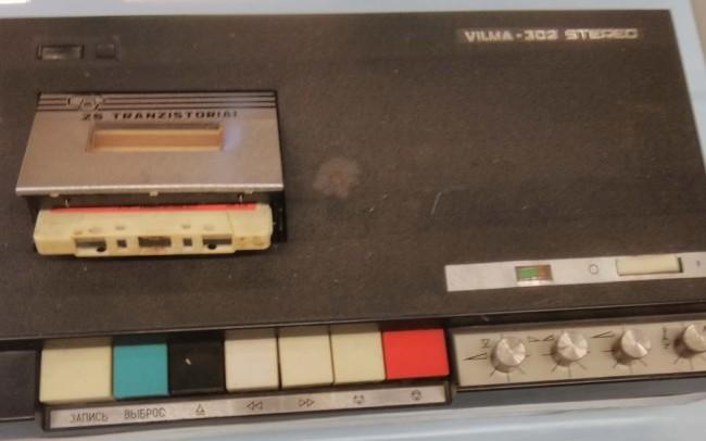 транзисторный кассетный магнитофон Vilma