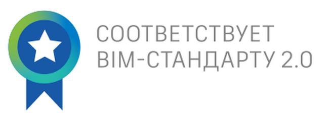 BIM стандарт 2.0 лого