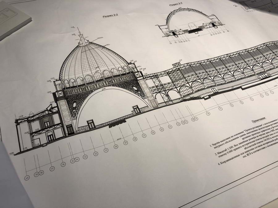 проектный чертёж реконструируемого павильона Космос
