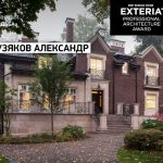 Дома глазами EXTERIA Best House Award